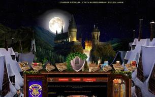 Скриншот сайта Школа чародейства и волшебства Хогвартс!