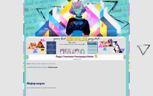 Скриншот сайта Demonocollege