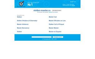 Скриншот сайта Сталкер 2 social