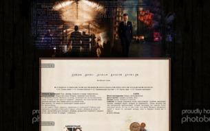 Скриншот сайта Brainteaser