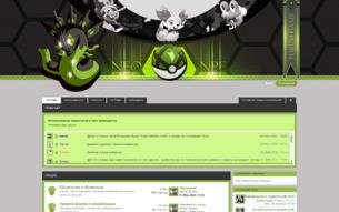 Скриншот сайта Нео игровой покефорум (ролевая игра покемон)