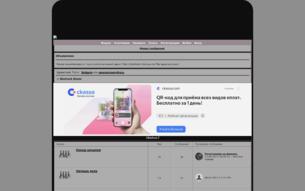 Скриншот сайта Sherlock room