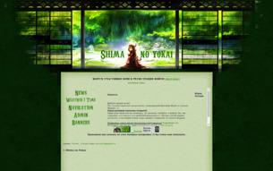 Скриншот сайта Shima no yokai