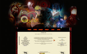 Naruto: the Endless war
