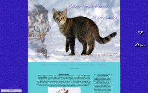 Скриншот сайта Коты-воители Лунный свет