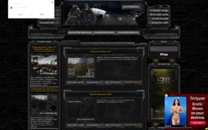 Скриншот сайта Stalkermods - игровой портал, моды к играм