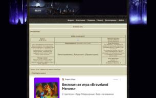 Скриншот сайта The nightcrawlers