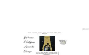�������� ����� Warriors-cats. Revenge of the stars