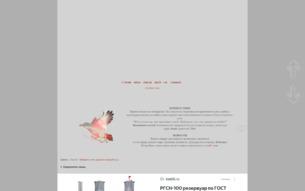 Скриншот сайта Серинити-семь