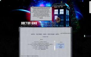 Скриншот сайта Doctor Who