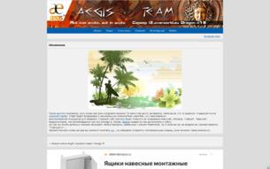 la2 кланы сайты: