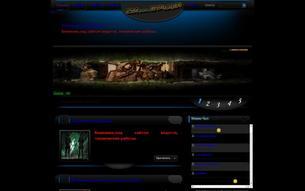 Скриншот сайта Сообщество независимых модостроителей