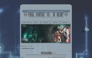 Скриншот сайта Final Fantasy VII: in heart