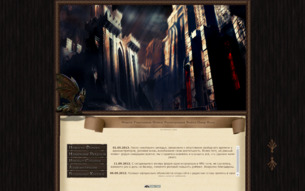 Скриншот сайта Вечный край: противостояние