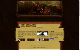 Скриншот сайта Закрытая школа. Выпускной