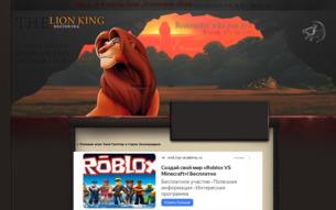 Скриншот сайта Таня Гроттер и Шкатулка 7 грехов