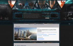 Скриншот сайта Loki`s army