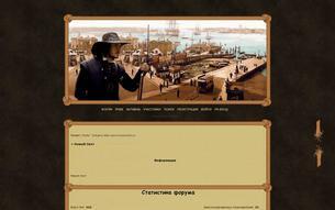 Скриншот сайта Новый Cвет