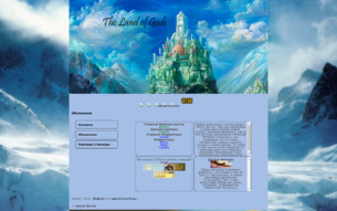Скриншот сайта Земля богов