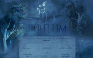 Скриншот сайта Ирритум: пробуждение