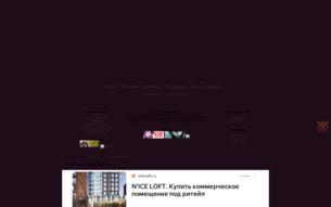 Скриншот сайта Vampire Knight: dynasty