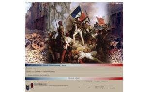Скриншот сайта Rouge la flamme de la colère...