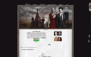 Скриншот сайта Окликни улицы Москвы...