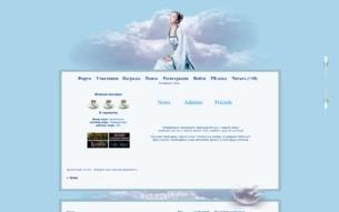 Скриншот сайта Гиала