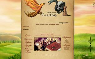 Next action. Castling