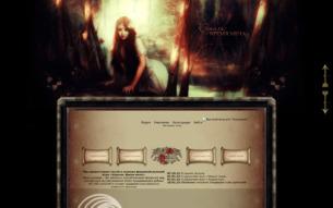 Скриншот сайта Короли: время меча