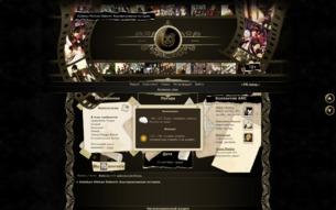 Скриншот сайта Katekyo Hitman Reborn! Альтернативная история
