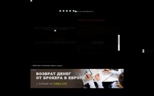�������� ����� ���� Alice in Wonderland: ������� � �������