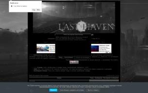 Скриншот сайта FRPG Последнее пристанище