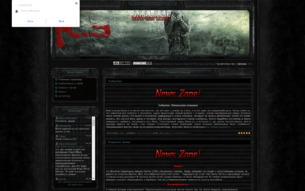Скриншот сайта New horizont