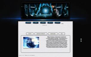 Скриншот сайта Stargate Atlantis