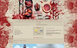 Скриншот сайта Траектория