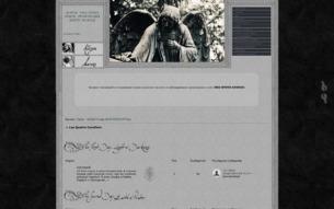 Скриншот сайта Les quatre cavaliers