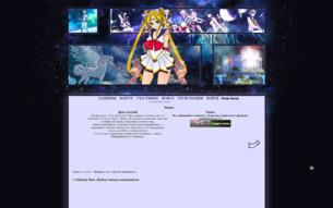 Скриншот сайта Сейлор мун