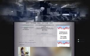 Скриншот сайта Libra project