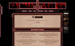 Скриншот сайта Lexington