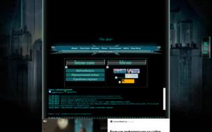 Скриншот сайта The end