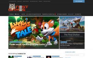 Скриншот сайта Nestgames - твой игровой портал!