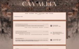 """Скриншот сайта Конный центр """"Cavallia"""" - добро пожаловать в мечту!"""