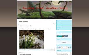 Скриншот сайта Другой прайд. Другая история