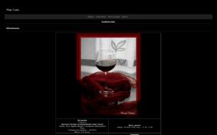 Скриншот сайта Мир Тьмы