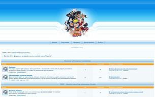 "Скриншот сайта Форумная ролевая игра ""Naruto-RPG"""
