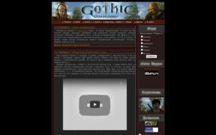 Скриншот сайта Gothic-портал