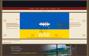 Скриншот сайта Lifegame: cоздай свой мир