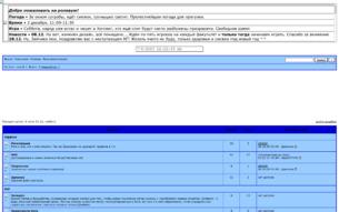Скриншот сайта Drug Hogwarts