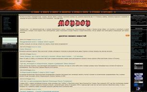 Скриншот сайта Центр ролевых игр Мордор